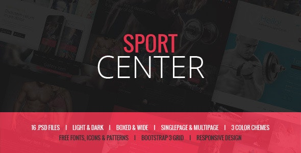 Sport Center - Yoga & Dance template - Health & Beauty Retail