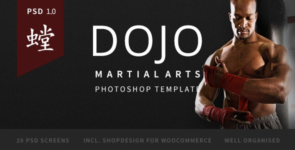 DOJO Photoshop Template - Health & Beauty Retail