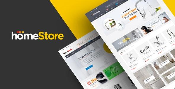 Homestore - Advanced Responsive Prestashop Theme - PrestaShop eCommerce