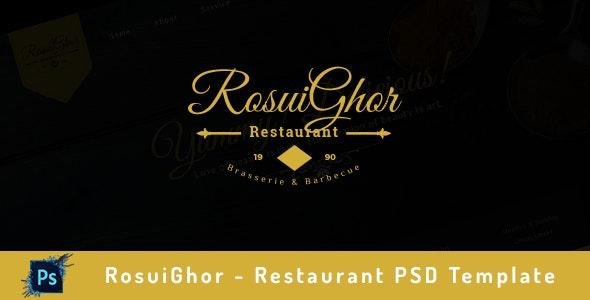 RosuiGhor - Restaurant PSD Template - Restaurants & Cafes Entertainment