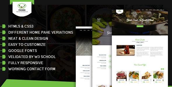 Food Cafe, Restaurant, Hotel, Food, Restaurant Site Templates - Food Retail