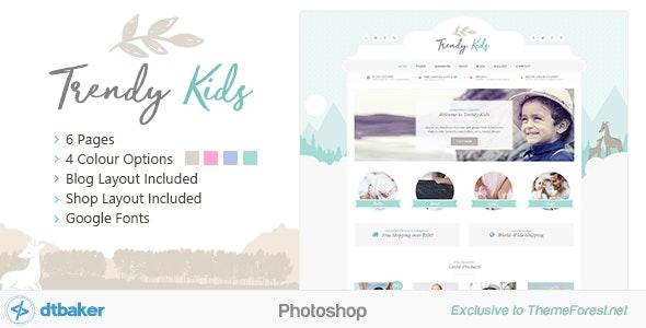 Trendy Kids Photoshop - Children Retail