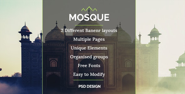 Mosque - Nonprofit Photoshop