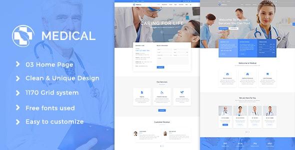 Medical Health Psd Template - Health & Beauty Retail