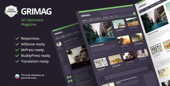 Grimag - Magazine WordPress Theme - News / Editorial Blog / Magazine