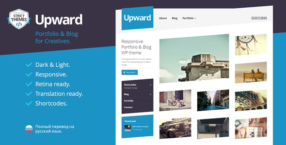 Upward - Experimental Portfolio & Blog WordPress Theme