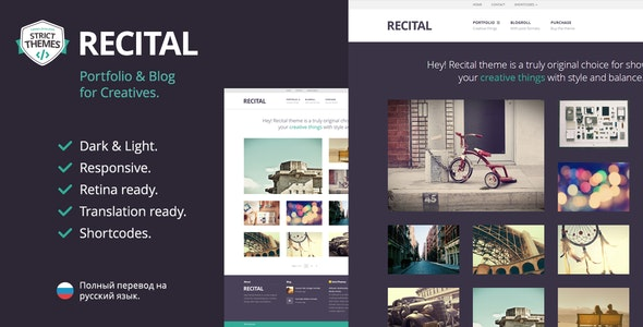 Recital - Portfolio & Blog WordPress Theme for Creatives - Art Creative