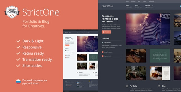 StrictOne - Portfolio & Blog WordPress Theme for Creatives - Creative WordPress