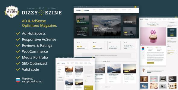DizzyMag - Ad&Review WordPress Magazine Theme with Portfolio - News / Editorial Blog / Magazine