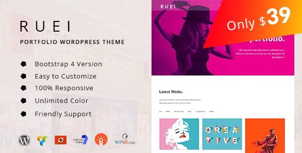 Ruei - Creative Portfolio WordPress Theme - Portfolio Creative
