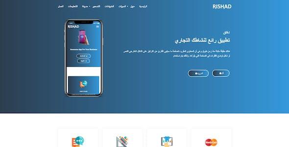 Rishad - App Landing WordPress Theme