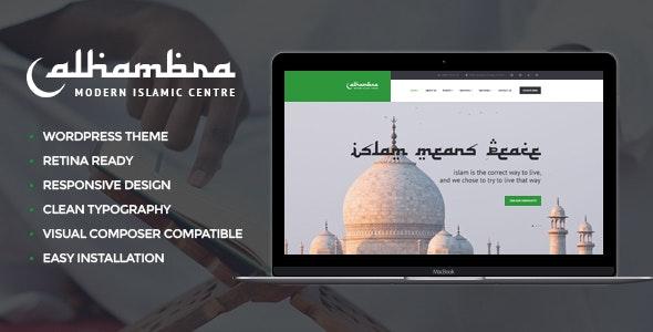Alhambra | Islamic Centre & Mosque WordPress Theme + RTL by