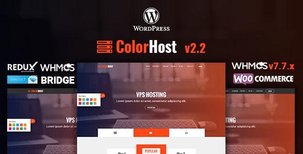 Hosts V3 Download