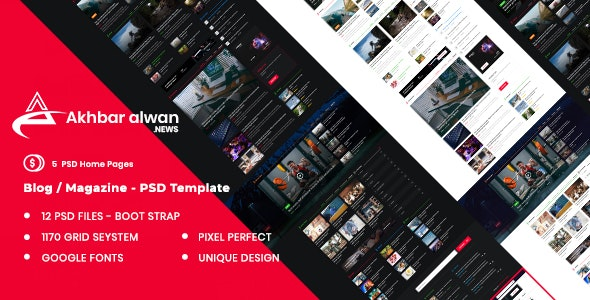 Akhbar Alwan& Magazine Blogger PSD Template - Photoshop UI Templates