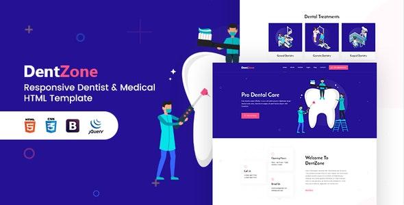 Dentzone   Dentist & Medical HTML5 Template - Health & Beauty Retail