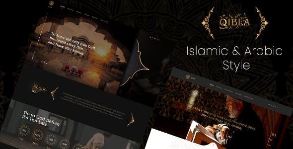 Qibla - Islamic Center PSD Template