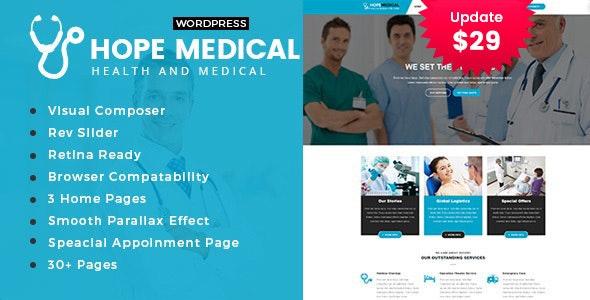 Hope Medical - Health Care WordPress Theme - Health & Beauty Retail