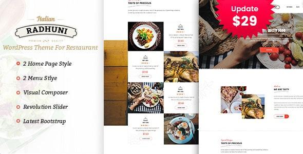 Italian Radhuni - Food & Resturant WordPress Theme - Restaurants & Cafes Entertainment