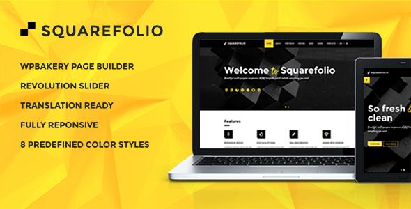 Squarefolio - Finance Company Theme