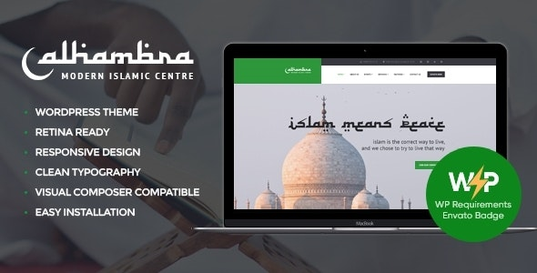 Alhambra | Mosque & Islamic Centre Church WordPress Theme + RTL - Churches Nonprofit