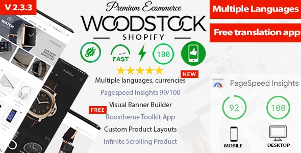 Woodstock - Fastest Shopify Sections Theme -Free Multilanguage App - PageSpeed 99/100 - Multipurpose - Shopping Shopify