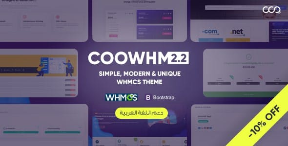 Download COOWHM - Multipurpose WHMCS Template