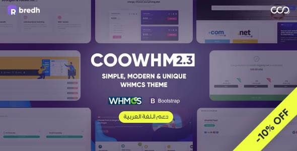 COOWHM - Multipurpose WHMCS Template - Hosting Technology