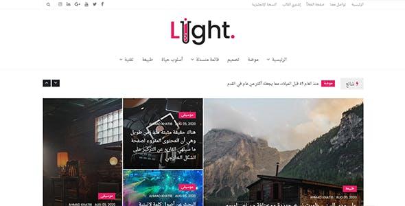 Light - News & Personal Magazine Blogger Theme