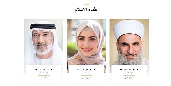 Bismillah - Islamic Center Responsive HTML Template
