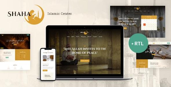 Shaha | Islamic Centre & Mosque WordPress Theme + RTL - Churches Nonprofit