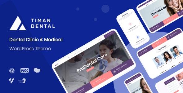 Timan - Dental Clinic & Health WordPress - Health & Beauty Retail