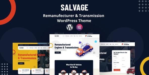 Salvage - Remanufacturer WordPress Theme - Business Corporate