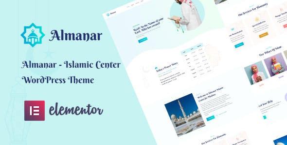 Almanar - Islamic Center WordPress Theme