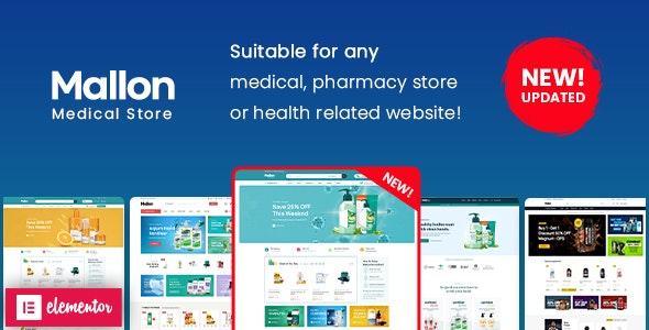 Mallon - Medical Store Elementor WooCommerce WordPress Theme - WooCommerce eCommerce