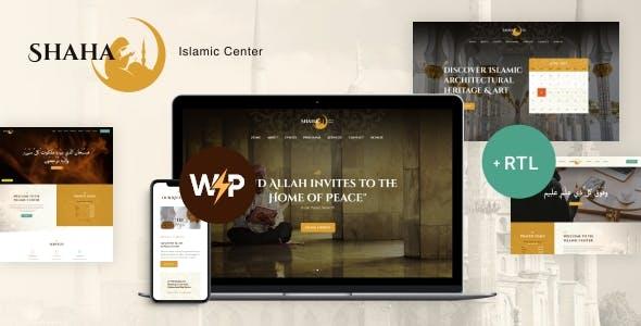 Shaha | Islamic Centre & Mosque WordPress Theme + RTL + Elementor