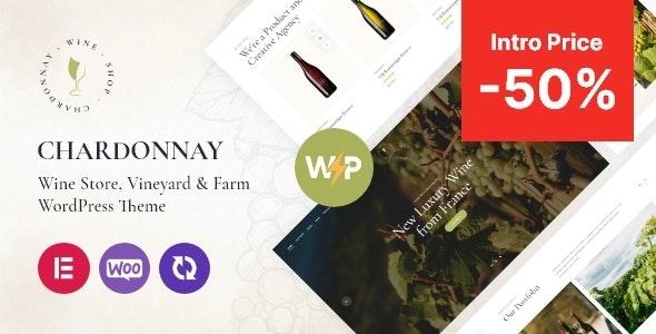 Chardonnay - Wine Store & Vineyard WordPress Theme - Food Retail