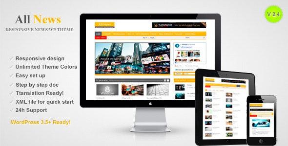 All News - Responsive WordPress News Theme - News / Editorial Blog / Magazine